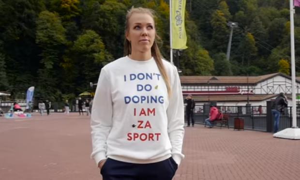 Dopage: Une bobeuse russe contrôlée positif