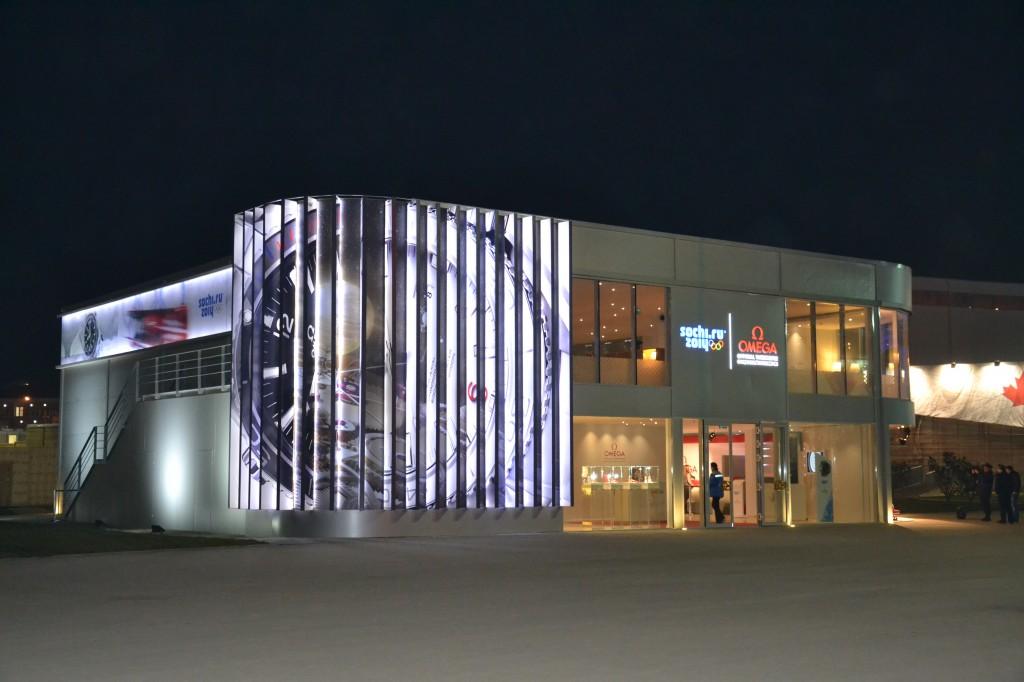 Le pavillon Omega