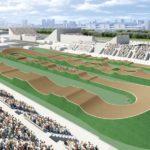 ariake-urban-sport-park