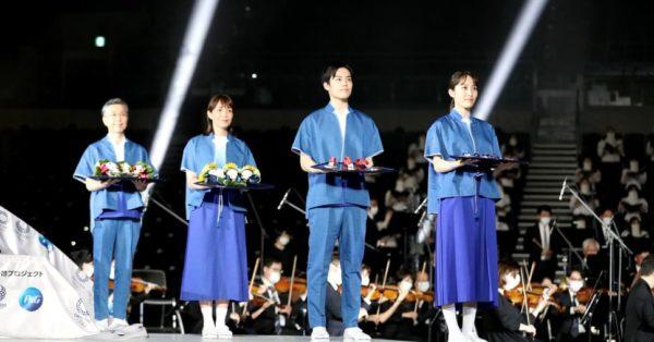 Podium Tokyo