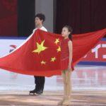 China Ice Skating